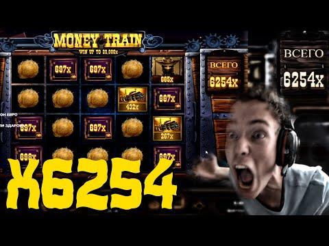 X6254 ЗАНОС ГОДА В MONEY TRAIN | ОГРОМНЫЙ ВЫИГРЫШ В КАЗИНО НА СТРИМЕ!