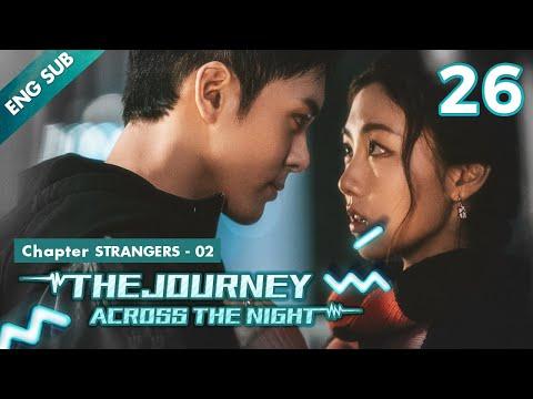 [ENG SUB] The Journey Across The Night 26 END | Chapter STRANGERS - 02 (Joseph Zeng, Cherry Ngan)