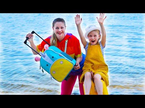 Марго мама и маленькая сестренка собираются в путешествие