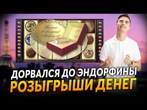 Собственно, казино    Резак и стрим онлайн казино   18.11.2020