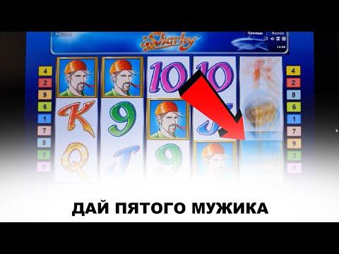 Проиграл 800 тыс. и увидел редкую картину! | Казино Император официальный.