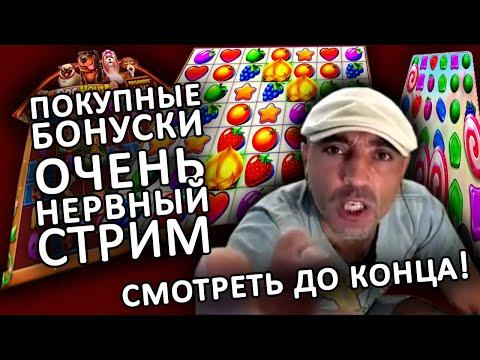 Аладдин покупает бонуски в казино VAVADA