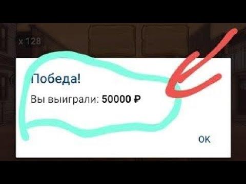 Новый беспроигрышный баг на 1XBET / Прибыльная стратегия 1xgames