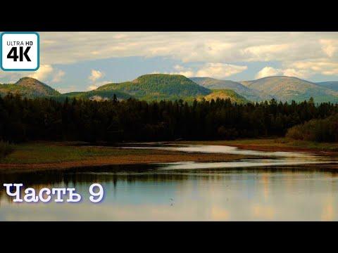 Путешествие о котором мечтает каждый рыбак(ч.9)   Изба в горах   Щука на каждый заброс   Юкола щука