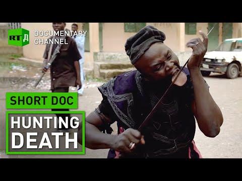 Hunting 'Death' – Boko Haram   Short Doc
