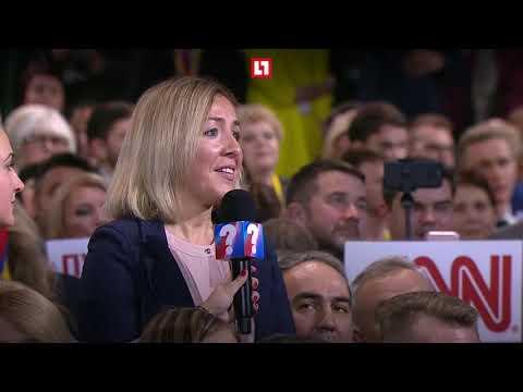Пресс-конференция Путина. Смешное