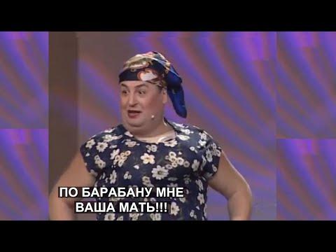 """Нюська-аморалка"" - смешно до слез! Данилец и Моисеенко! САМОЕ СМЕШНОЕ"