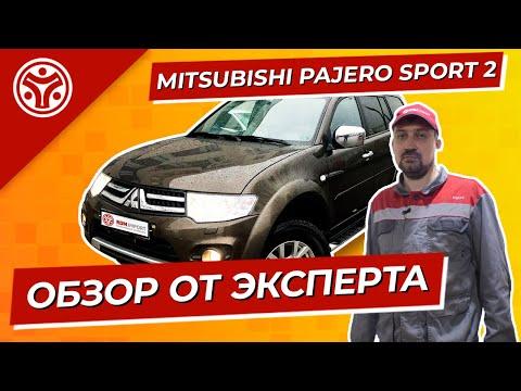 Митсубиси Паджеро Спорт   Экспертный обзор