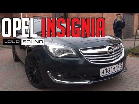 Opel Insignia - Обзор автомобиля + аудиосистемы Loud Sound [eng sub]