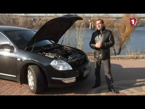 Обзор б/у автомобиля Nissan Teana Автоцентр ТВ 2006-2008 г.в.