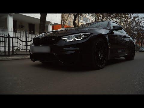 Обзор BMW M4 Competition. Всего один день может изменить твою жизнь...