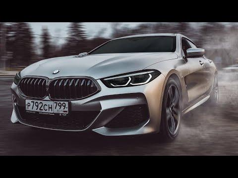 BMW 8 GranCoupe: 9.3 МЛН! Круче AMG GT и PORSCHE Panamera?! Обзор и тест. 8-Series. M850i. 840d.