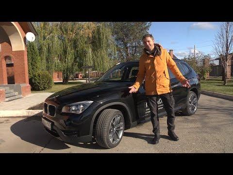 Тест-драйв BMW X1 – компактный кроссовер