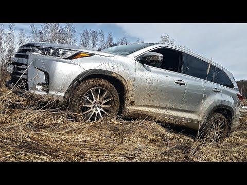 Тойота Хайлендер - ДОРОГОЙ и БЕСПОМОЩНЫЙ! Тест драйв и обзор Toyota Highlander 2017!