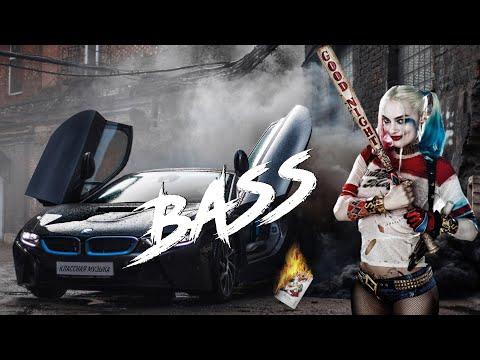 Крутая Музыка в Машину 2020