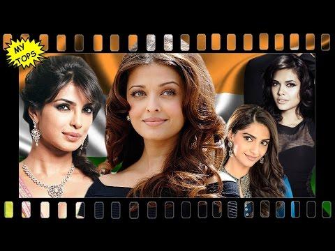 Топ 10 Самые красивые женщины в мире: Индия   САМЫЕ СЕКСУАЛЬНЫЕ ИНДИЙСКИЕ АКТРИСЫ И ПЕВИЦЫ