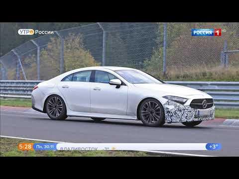 Автомобили - четырехдверные купе.Видео обзор.