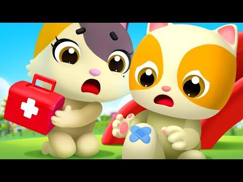 Песня бо-бо | Кошка Мими | Развивающая песенка для детей | Песня для малышей | BabyBus