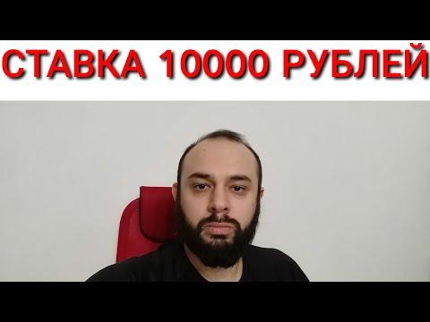 ГАЛАН РИВЕРОС - КАРБАЛЬЕС БАЭНА. СТАВКА 10000 РУБЛЕЙ. ПРОГНОЗ НА ТЕННИС.
