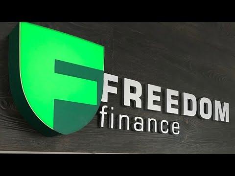 freedom finance казахстан отзывы / Казахстанская фондовая биржа KASE