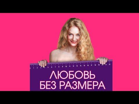 Русская комедия. Русские фильмы