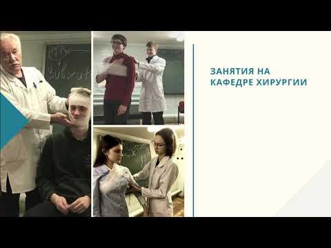 Анна Соломоновна Обуховская Естественно-научное направление (медицинские классы)