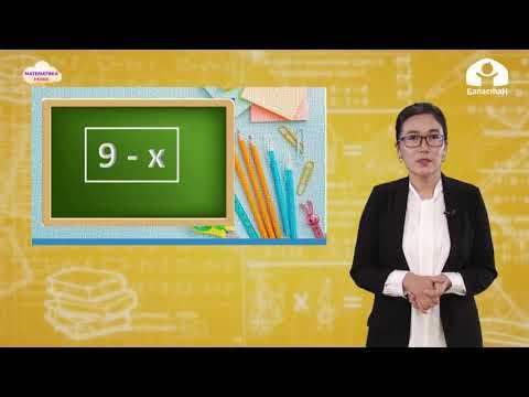 Математика 3-класс / Тамганы камтыган туюнтма / ТЕЛЕСАБАК 3.12.20