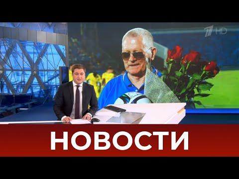 Выпуск новостей в 10:00 от 06.12.2020