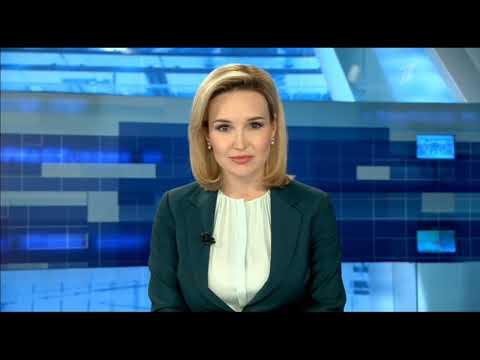 Утренние новости 1 канал от 6 Декабря 2020