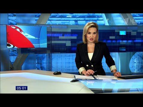 Утренние новости 1 канал от 4 Декабря 2020