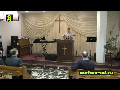 """Христианский гимн """"Другая страна""""Виталий Леонов. Церковь """"Открытая дверь"""""""