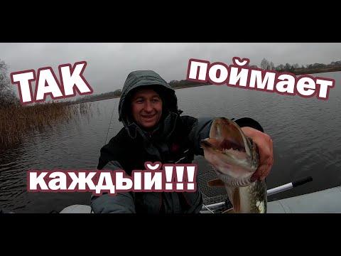 Так ПОЙМАЕТ КАЖДЫЙ. Рыбалка на щуку. Щука на джиг. Приманки на щуку которые работают в холодной воде