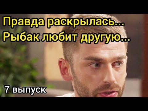 Андрей Рыбак Поверг в Шок Своим Признанием Ксению Мишину На Шоу Холостячка 2020