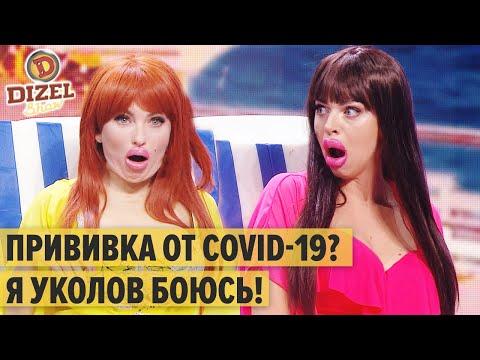 Как жены коррупционеров отдыхают в Одессе на карантине – Дизель Шоу 2020 | ЮМОР ICTV