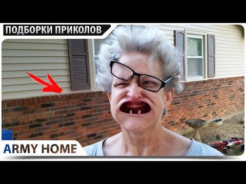 ПРИКОЛЫ 2020 Декабрь #98 ржака угар прикол - ПРИКОЛЮХА