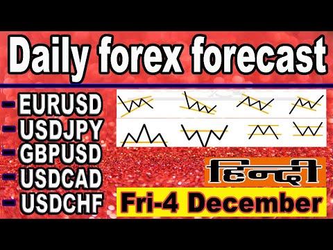 (4 December )  daily forex forecast   EURUSD   USDJPY   GPBUSD   USDCAD   USDCHF   forex   Hindi  