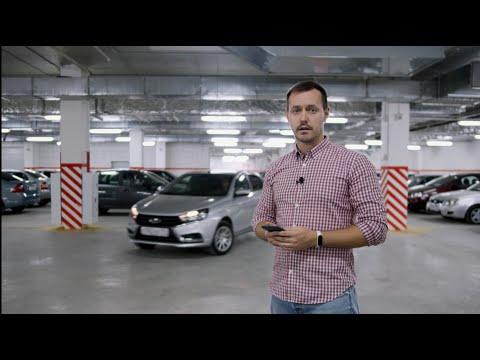 Как продать автомобиль БЫСТРО и ДОРОГО? Автосалон Boston