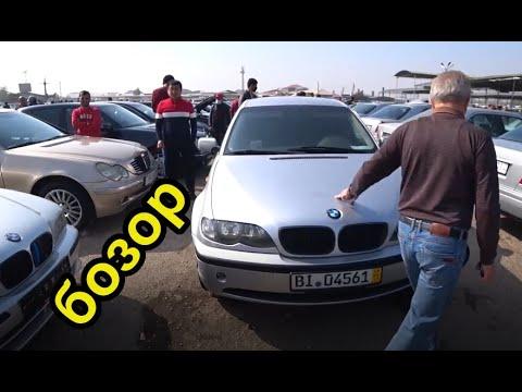 Продажа авто в Худжанде на 31-октября 2020 года