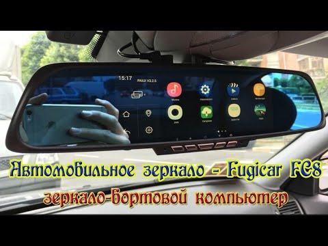 Какой выбрать навигатор для автомобиля