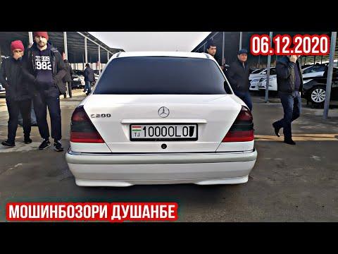 Мошин Бозори Душанбе !!! 06.12.2020 Нархои Mercedes Benz, Kia K5, Camry 2, Corolla 2, Хечибек