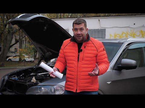 BMW X5 за 150.000р! ЧТО ТЫ ТАКОЕ?