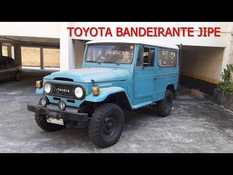 Toyota Bandeirante jipe à venda