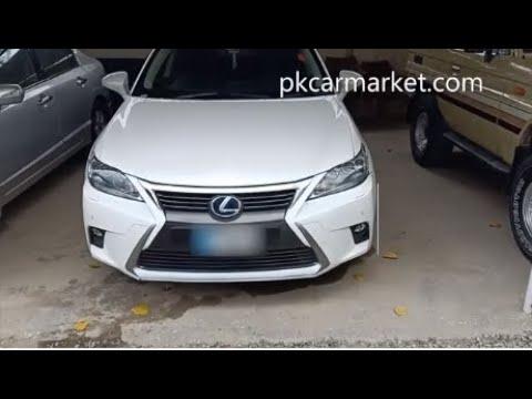 Lexus Car 2016 Review  Price, Specs, Features | PkCarMarket.com