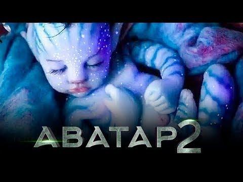 Аватар 2 Фантастика кино лучшая Фантастика  новинки кино  фильмы которые уже вышли смотреть онлайн24