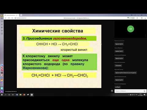 Химия 7.12 первая пара