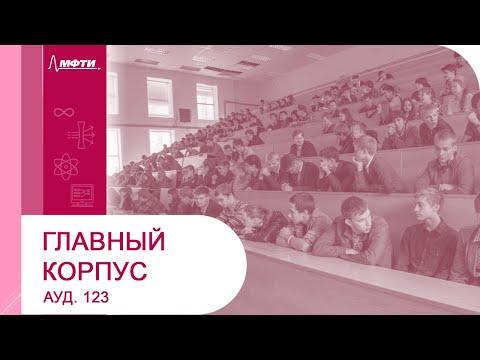 Физическая химия (семинар), Траньков  С.В., 05.12.20
