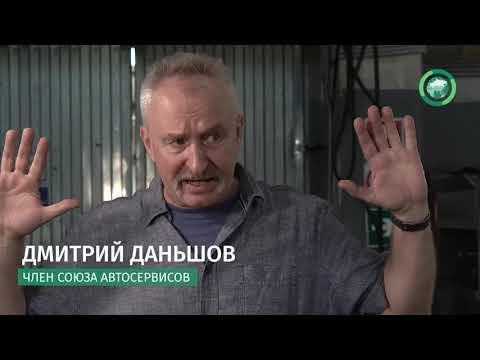 Федеральное агенство новостей: Союз Автосервисов обвинил НАМИ в подрыве суверенитета России....