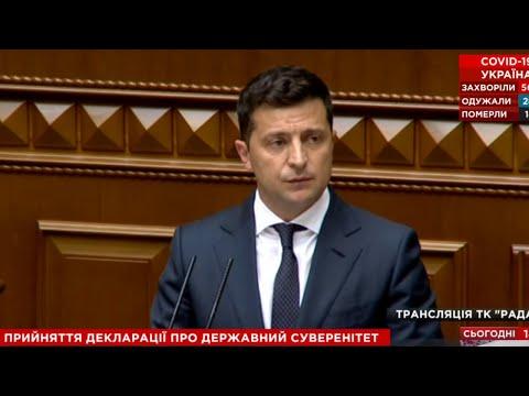 Шестой год подряд мы защищаем свой суверенитет от российской агрессии — Зеленский