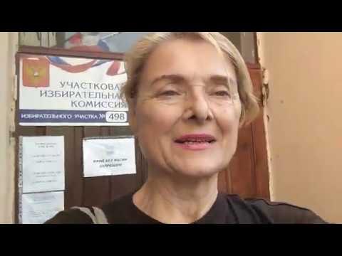 Ялта 25 июня 2020 г. - начало исторического события по восстановлению суверенитета России.