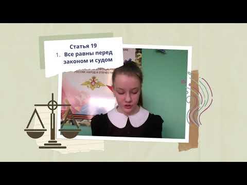 Конституция России  -  основной закон государства